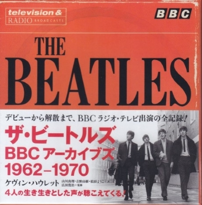 CD - THE BEATLES - BBC 1962-1970 11 CD 1 DVD BOX SET