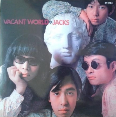 DISCO DE VINIL NOVO - JACKS - VACANT WORLD LP