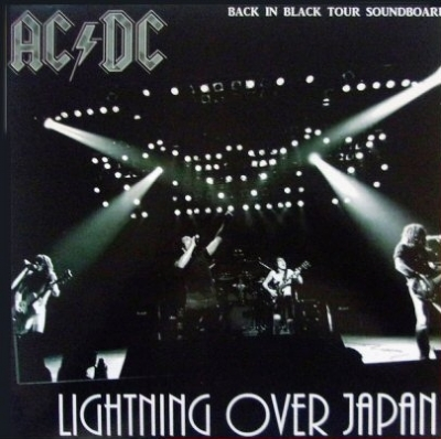 DISCO DE VINIL NOVO - AC/DC - LIGHTNING OVER JAPAN LP COLORIDO
