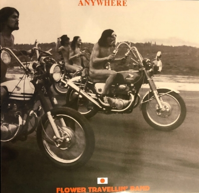 DISCO DE VINIL NOVO - FLOWER TRAVELLIN´ BAND - ANYWHERE LP 180 G
