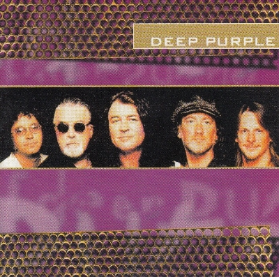 CD - Deep Purple - Olympia Rehearsals 1996