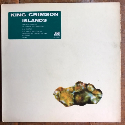 Disco De Vinil Usado - King Crimson - Islands Lp