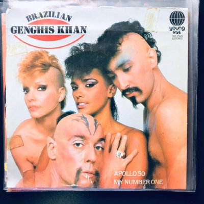 Single De Vinil Usado - Brazilian Genghis Khan - Apollo 50	/ My Number One
