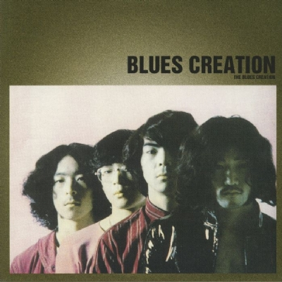 Disco De Vinil Novo - Blues Creation - Blues Creation Lp 180 G