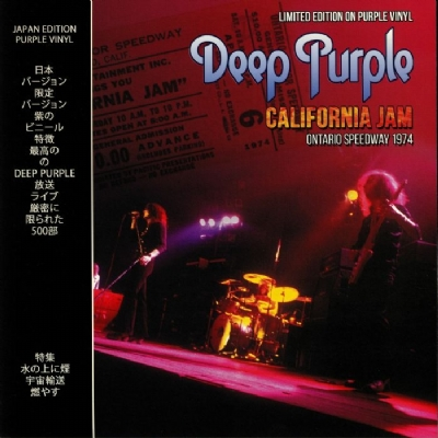 Disco De Vinil Novo - Deep Purple - California Jam Lp 180 G Colorido + Livreto