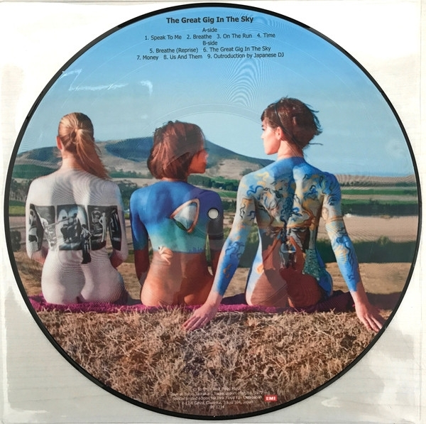 DISCO DE VINIL NOVO - PINK FLOYD - THE GREAT GIG IN THE SKY LP PICTURE DISC