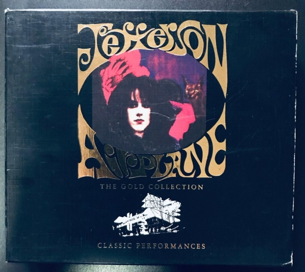 CD usado - Jefferson Airplane - The Gold Collection CD Duplo IMG-1916804